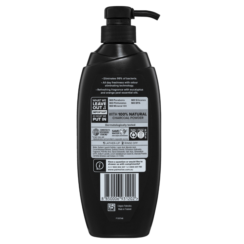 Charcoal Odour Eliminating Body Wash